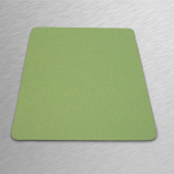 14x16 1/8' Green Heat Conductive Rubber